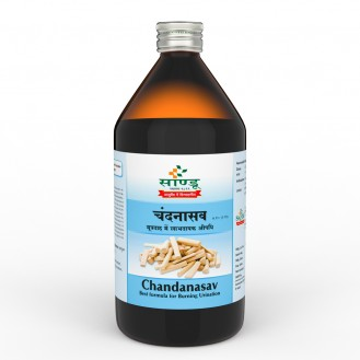 Sandu Chandanasav