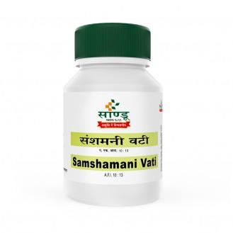 Sandu Samshamani vati