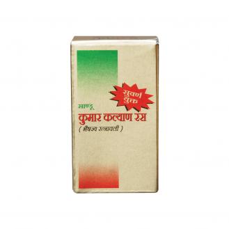 Sandu Kumar Kalyan Ras