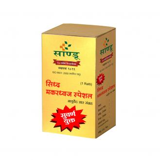 Sandu Siddhamakardhwaj Special