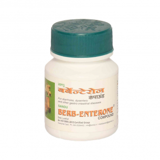 Sandu Berb-Enterone compound Tablets