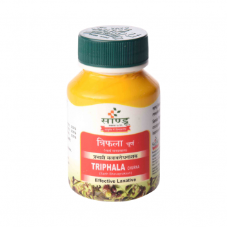 Sandu Triphala Churna